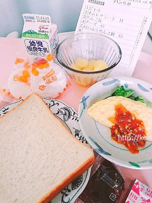 術後病院食11-06朝(ほぼ完食病院食