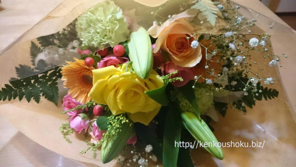 退院祝い 花束