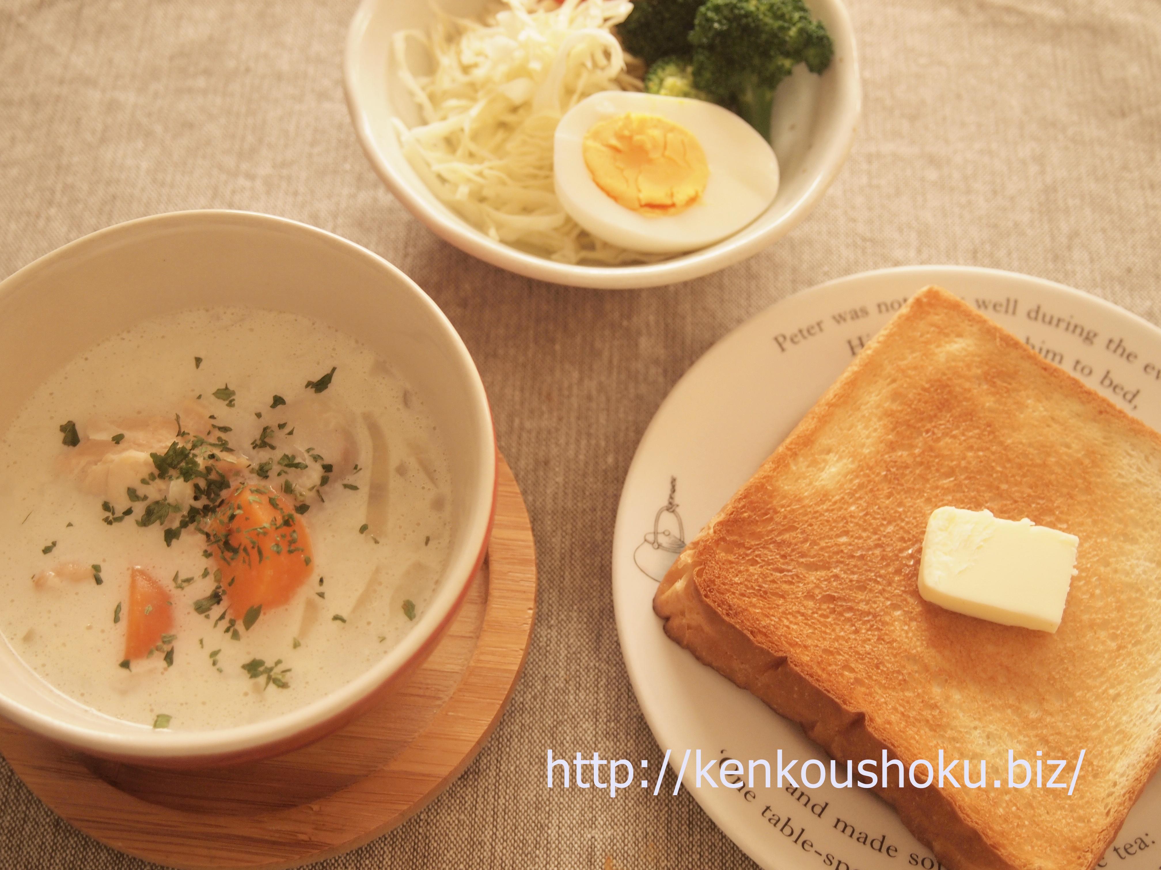 里芋スープで朝ごぱん