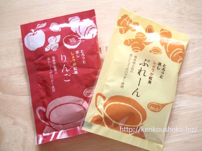 蒸し生姜紅茶