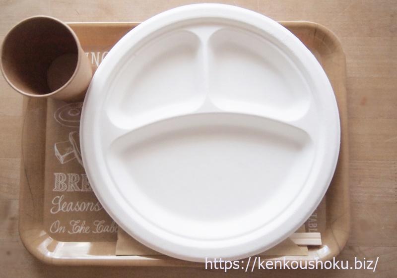 使い捨て食器